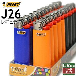 BIC ビック ライター J26 CR レギュラー 20本入 CR対応 使いきり フリントライター フランス生まれ おしゃれ 使い捨てライター ガスライター