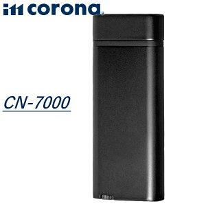 im corona イムコロナ ライター CN-7000 ブラックマット 葉巻用 ジェット ターボ ライター 1103311M CN86-9113 電子ガスライター