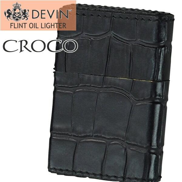 DEVIN デヴィン オイルライター クロコ/全面革巻き RCRO-BK 黒 ブラック