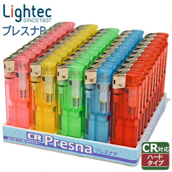 ライテック 使いきりライター プレスナP CR(50本入り) MM-DP-01 CR対応 ハードプッシュ着火方式 電子ライター