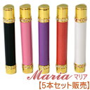 Maria マリア ガスライター 【5本セット販売】 ライテックガス注入式電子ライター