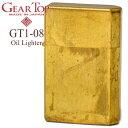 GEAR TOP ギアトップ GT1-08 ワイルドブラス オイルライター
