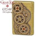 GEAR TOP ギアトップ GT2-007 ギア ブラスバレル オイルライター 可動式ギア ギフト