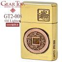 GEAR TOP ギアトップ GT2-008 文久永宝 本物の古銭を貼り付け ブラスイブシ オイルライター 限定888個 ギフト