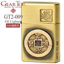 GEAR TOP ギアトップ GT2-009 寛永通寳 本物の古銭を貼り付け ブラスイブシ オイルライター 限定888個 シリアルナンバー刻印 ギフト