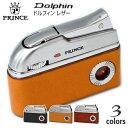 PRINCE プリンス ドルフィン レザー ライター 革巻き フリントガスライター 全3色メンズ ギフト