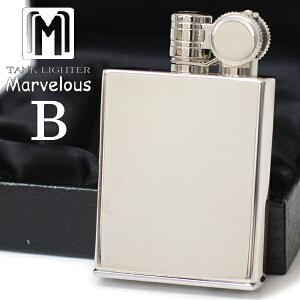 Marvelous TypeB-SV マーベラス Bタイプ オイルライター スターリングシルバー 純銀 東京パイプ