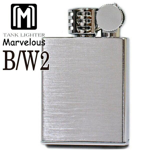 Marvelous マーベラス B/W2タイプ クロームサテン オイルライター 風防付き【誕生日】【記念日】【母の日】【父の日】【ギフト】