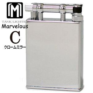 Marvelous マーベラス Cタイプ クロームミラー オイルライター