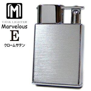 Marvelous TypeE マーベラス Eタイプ クロームサテン オイルライター