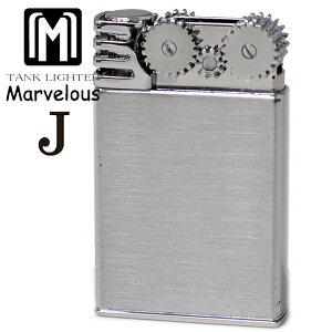 Marvelous TypeJ マーベラス ライター Jタイプ クロームサテン オイルライター 東京パイプ 【人気】【店長オススメ】