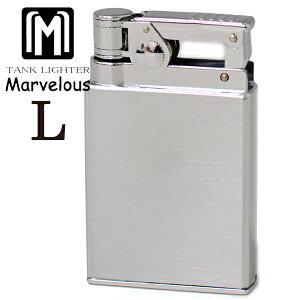Marvelous マーベラス オイルライター Lタイプ クロームサテン 東京パイプ ライター メンズ ギフト