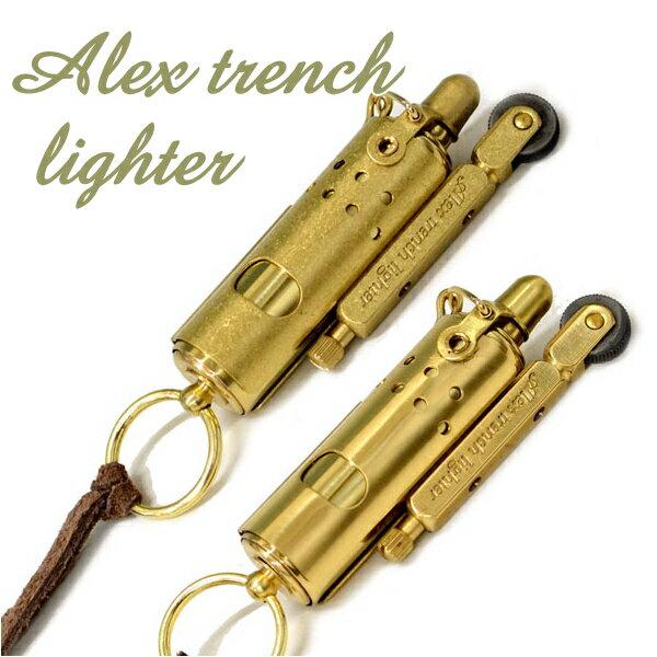オイルライター アレックス トレンチライター 変わった形のオイルライター