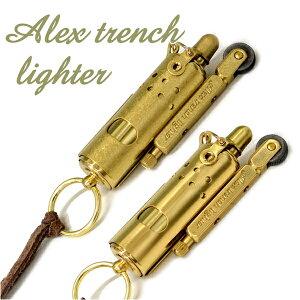 ライター アレックス トレンチライター 全2色 変わった形の オイルライター ペンギンライター【人気】【店長オススメ】