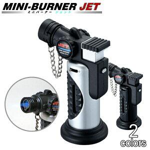 ミニバーナージェット ターボライター 全2色 PG-5 ガス注入式バーナーフレームライター