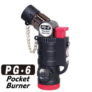 ポケットバーナー ターボライター PG-6 ガス注入式バーナーフレームライター