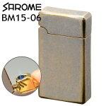 SAROMEBM15-06サロメジェットフレイムターボライターブラスバレル/ゴールド