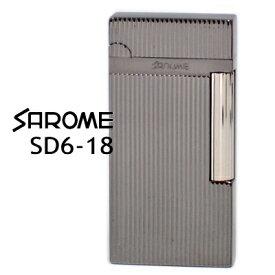 【ポイントアップ10倍】SAROME サロメ ライター SD6-18 クロニッケルヘアライン/ダイヤカット ブランド ローラーフリントガスライター