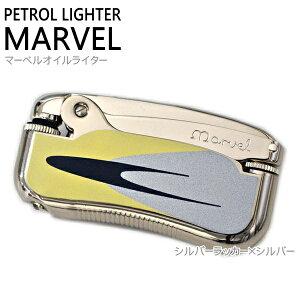 坪田パール MARVEL マーベルオイルライター 銀ラッカー×シルバー ペットロールライター 2-00220-61