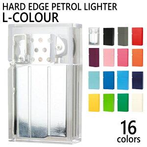 ハードエッジ オイルライター Lカラー 全17色 坪田パール しかくい ライター 2-21000