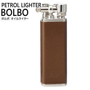 BOLBO ボルボ オイルライター スムースブラウン 2-30451-70 坪田パール ライター