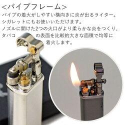 坪田パールパイプ用ライターBOLBOボルボガスライター