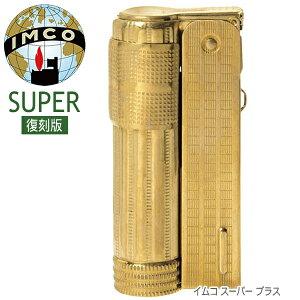 IMCO SUPER イムコ スーパー 6700P ブラス オイルライター 真鍮【再入荷】