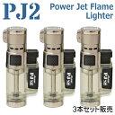 ツインライト PJ2 ニューパワージェット 【ライトガンメタルのみのお得な3本セット販売】 ガス注入式 ターボライター