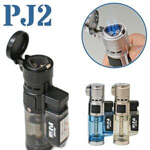 ツインライト PJ2 ニューパワージェット 全3色【単品販売】 ガス注入式 ターボライター