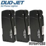 ツインライトDUO-JETデュオジェットバーナーライター3本ガス注入式ターボライター