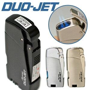 ツインライト DUO-JET デュオジェット 全3色 バーナーライター ガス注入式 ターボライター【単品販売】