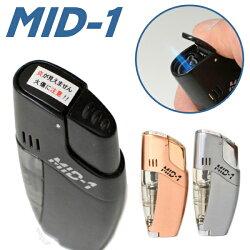 ツインライトMID-1ミッドワンバーナーライター全3色【単品販売】ガス注入式ターボライター