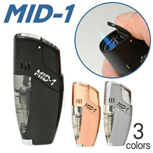 ツインライト MID-1 ミッドワン バーナーライター 全3色 【単品販売】 ガス注入式 ターボライター