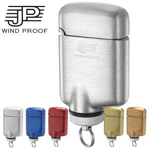 ターボライター JP ジェイピー ウインドミル JPW 全2色 ガス注入式 ターボフレイムライター