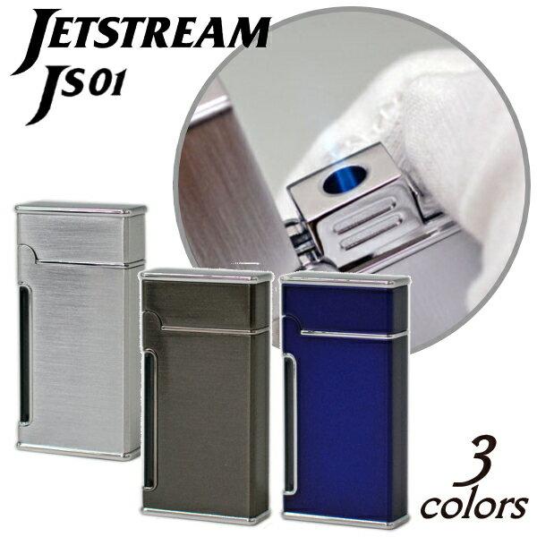 ジェットストリーム JS01 ジェットフレームライター 全3色 ウインドミル ガス注入式ライター