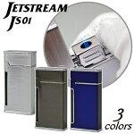 ジェットストリームJS01-0001クロームサテンジェットフレームライターウインドミルガス注入式ライター