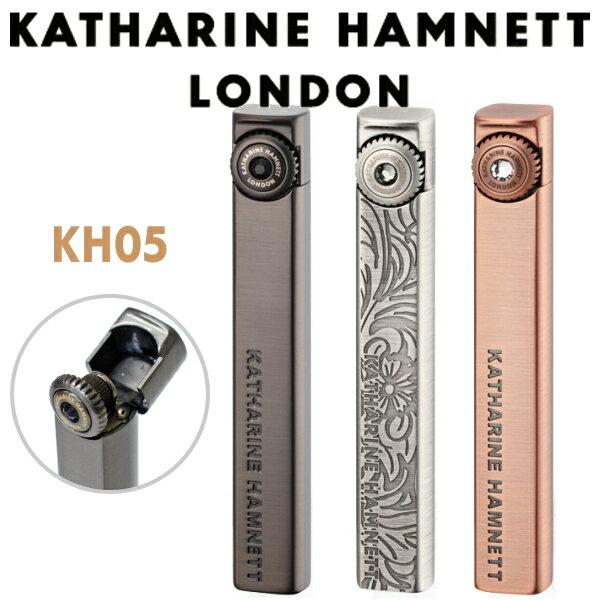 キャサリンハムネット フリントガスライター KH05シリーズ 全3色 スリムライター