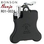 ロンソンオイルライターバンジョーR01-0024ブラックマット