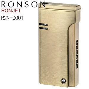 RONSON RONJET ロンソン ロンジェット R29-0001 ブラスサテン 金色 ゴールド バーナーフレーム ガスライター ターボライター 父の日 ギフト