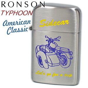 RONSON ロンソン ライター TYPHOON タイフーン RT-AC2 アメリカンクラシックシリーズ No.2サイドカー オイルライター