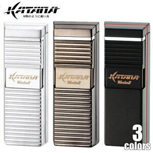 葉巻用ライター KATANA カタナ ウインドミル W08 ガス注入式 フラットフレームライター