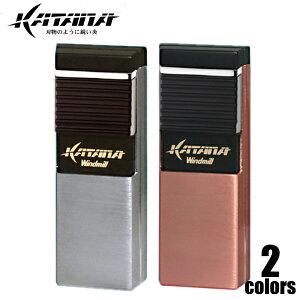 葉巻用ライター KATANA カタナ ヘアラインタイプ ウインドミル W08 ガス注入式 フラットフレームライター
