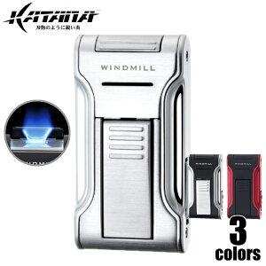 葉巻用 ライター KATANA II カタナ2 ウインドミル W11 全3色 ガス注入式 フラットフレームライター シガー 葉巻