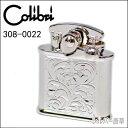 Colibri コリブリオイルライター 308-0022 シルバー唐草