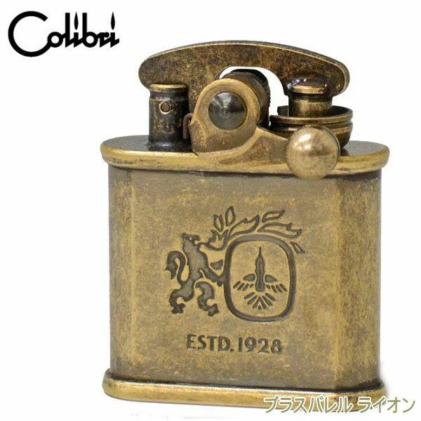 Colibri コリブリ ライター 308-0031 ブラスバレル ライオン フリントオイルライター