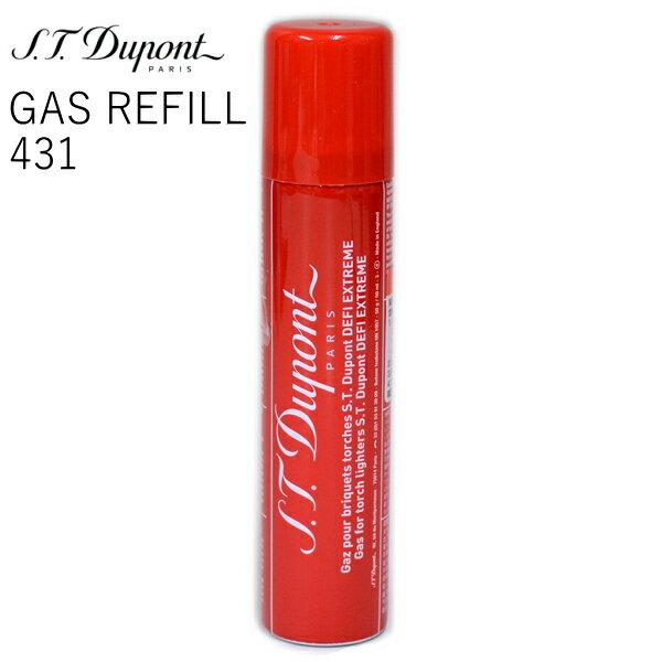 エス・テー・デュポン ガスレフィル 431 デフィ・エクストリーム用 純正品(50g) [ライター用ガス]