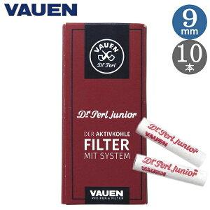 ファウエン 9ミリフィルター 10本入 ドクターパール ジュニア パイプ用 カーボン フィルター 9mm 柘製作所 77734