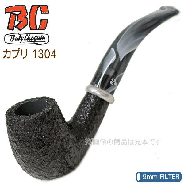 BC ブッショカン パイプ カプリ1304 ブラック 【9mmフィルター対応】