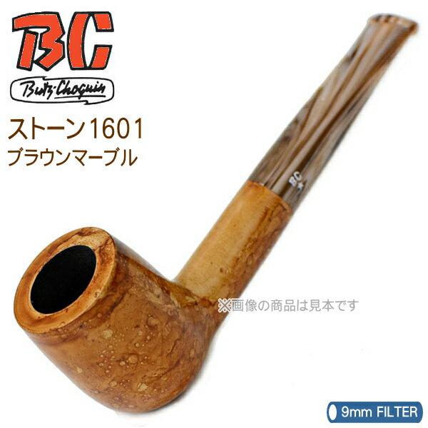 BC ブッショカンパイプ ストーン1601 ブラウンマーブル 【9mmフィルター対応】