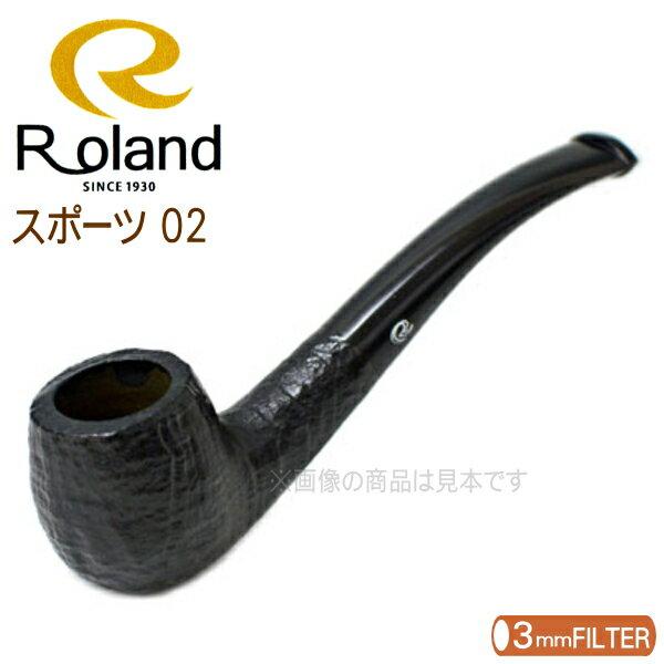 Roland ローランドパイプ ブラック スポーツ 02 ベント [3mmフィルター] アルミフィルター付き
